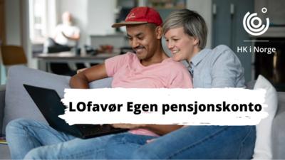 Handel og Kontor i Norge-LOfavør Egen pensjonskonto @ Meetando.no
