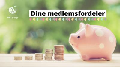 Handel og Kontor i Norge-Dine medlemsfordeler @ Meetando.no